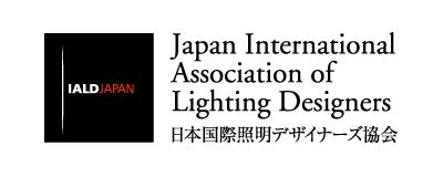 Japan International Association of Lighting Designers (IALD Japan)