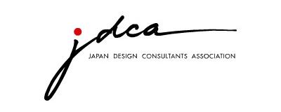 一般社団法人 日本デザインコンサルタント協会(JDCA)